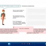 hsa обучение - оказание первой помощи пострадавшим на производстве (1)