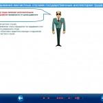 hsa обучение - первая помощь обучение (1)