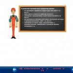 hsa обучение - работы на высоте (1)
