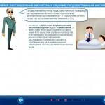 hsa обучение - расследование несчастных случаев на производстве (1)